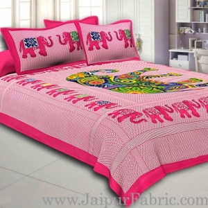 Pink Border With Large Multi-Colored Elephant Pigment Print Cotton Double Bedsheet