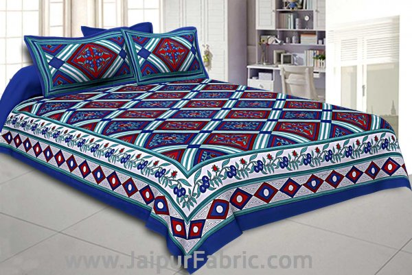 Floral diamonds blue red Double Bedsheet