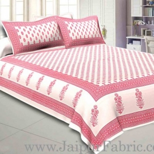 Double Bedsheet White Base Small Leaf With Two Pillow Cover
