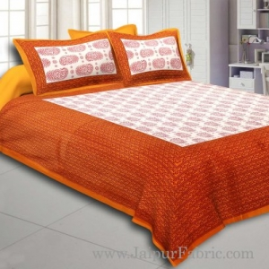 Brown Border Cream Base Kerry Boota Print Cotton Double Bed Sheet