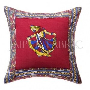 Maroon Gujri Dance Design Patchwork & Applique Cushion Cover