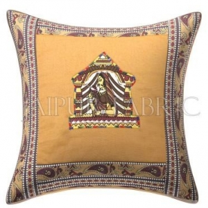 Brown Doli Design Patchwork & Applique Cushion Cover