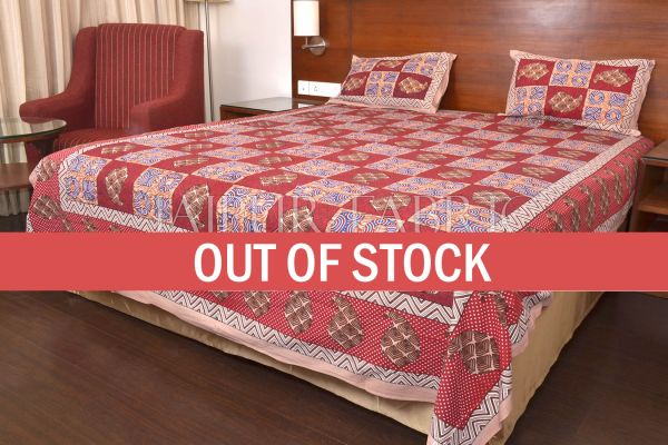 Keri Print  Red Color Base with Brown Shade Double Bed Sheet