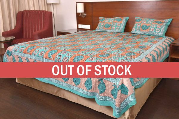 Keri Print  Brown Color Base with Green Shade Double Bed Sheet