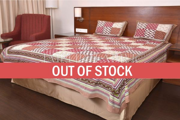 Brown Tropical Print Double Bed Sheet