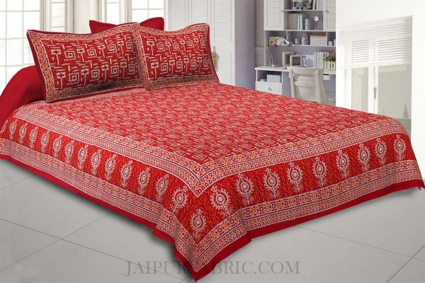 The Good Omen Hand Block Print Double Bedsheet