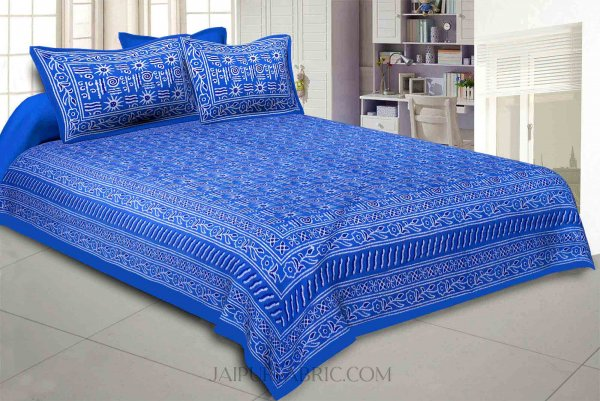 Blue Modern Art Double Bedsheet