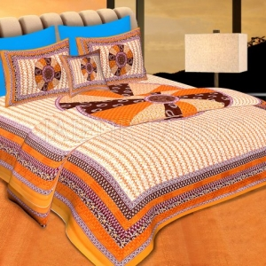 Yellow Border Cream Base With Large Circle Print Cotton Double Bedsheet