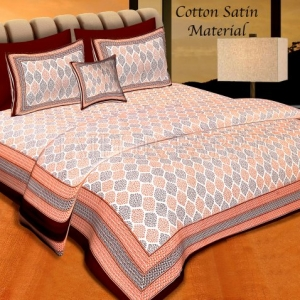 Brown Border Cream Base Leaf Pigment Cotton Satin Hand Block Double Bedsheet