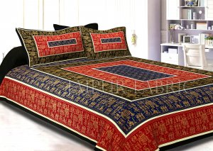Black Border Golden Barat In Rectangle Pattern Super Fine Cotton Double Bedsheet
