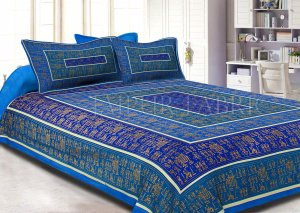 Firozi Border Golden Barat In Rectangle Pattern Super Fine Cotton Double Bedsheet