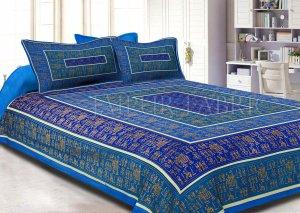 Firozi Border Golden Barat In Rectangle Pattern Super Fine Cotton Double Bedsheet
