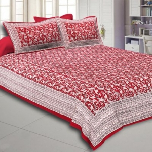 Maroon Border Base Karry Design Super Fine Cotton Double Bedsheet