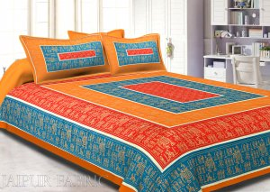 Yellow  Border Golden Barat In Rectangle Pattern Super Fine Cotton Double Bedsheet
