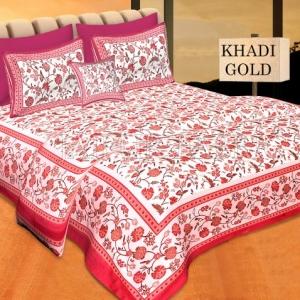 Cream Base Cherry Color Border Golden Floral Print Cotton Double Bed Sheet
