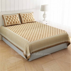 Pastel Brown Boota Print Double Bedsheet