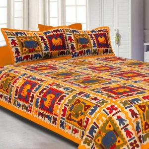 Yellow Border Elephant Pattern Screen Print Double Bed Sheet