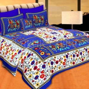 Blue Border White Base Barat Pattern Screen Print Cotton Double Bed Sheet
