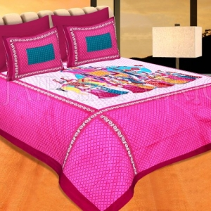 "Maroon Border With Pink Purple Base ""Shahi Sawari""  With Elephant Pigment Print Cotton Double Bedsheet"