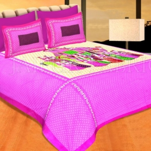 "Pink Border Cream Base ""Shahi Sawari""  With Elephant Pigment Print Cotton Double Bedsheet"