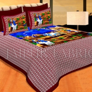 Dark Maroon Border Bailgadi Pattern Pigment Print Cotton Double Bedsheet