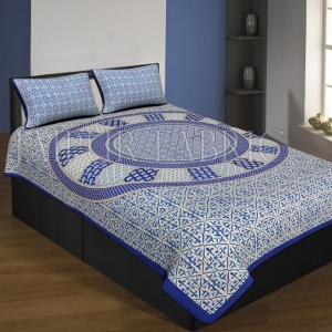 Navy Blue Boarder Cream Base Circle Design With Leaf Pattern Single Bed Sheet With 2 Pillow Cover