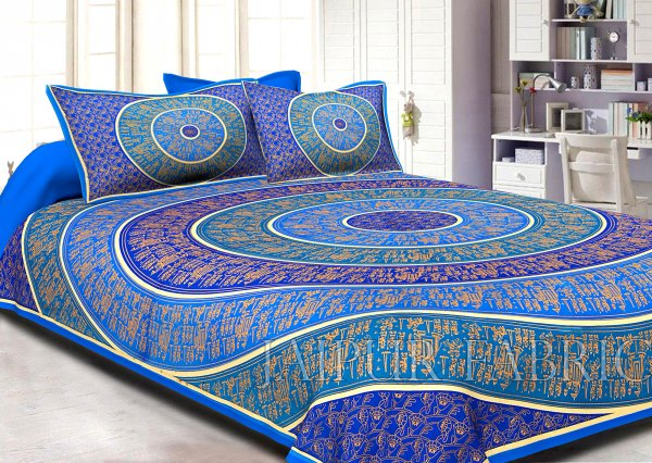Blue Border Golden Barat In Circle Pattern Super Fine Cotton Double Bedsheet