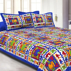 Blue Border Multi Color Cotton Double Bed Sheet