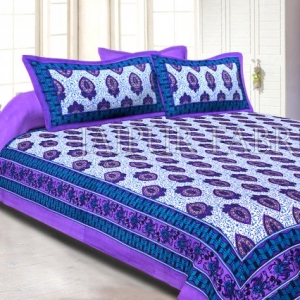 Purple Border Keri Print Cotton Double Bed Sheet