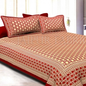 Maroon Border Cream Base Small Floral Pattern With Golden Print Super Fine Cotton Double Bedsheet