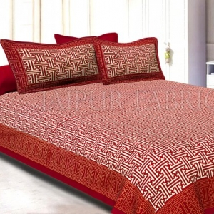 Maroon Border Cream Base Zig Zag Pattern With Golden Lining Super Fine Cotton Double Bedsheet