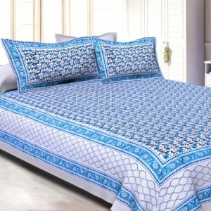 White Base White Blue Border Small Blue Flower With Black Leaf Pattern Hand Block Print Super Fine Cotton Double Bedshet